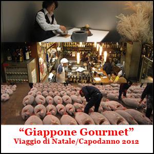 Giappone Gourmet - Viaggio di Natale/Capodanno 2012