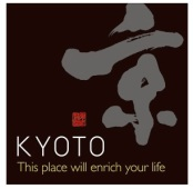 kyoto_logodesign_small