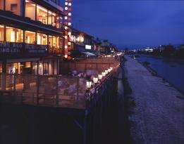 Kawayuka on Kamogawa River