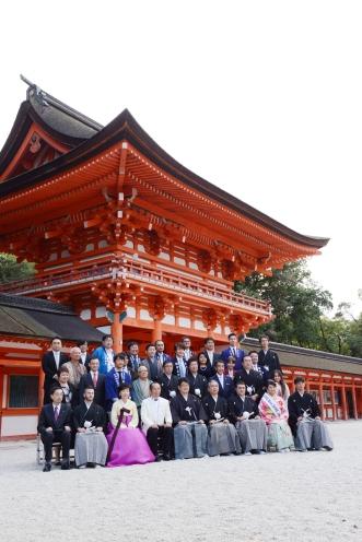 Kyoto, 20/20/2016 - Foto di gruppo ufficiale della cerimonia di premiazione dei Sake Samurai 2016