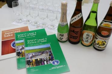 wset_book_sake_glasses
