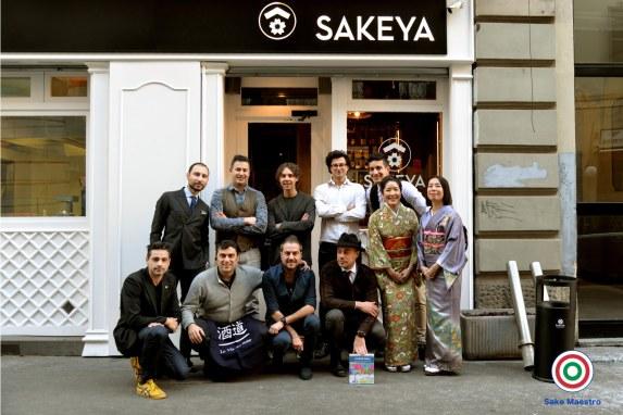 Tutti_Sakeya.jpg