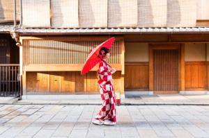 Kyoto gion maiko umbrella