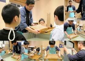 OZU WASHI WORKSHOP