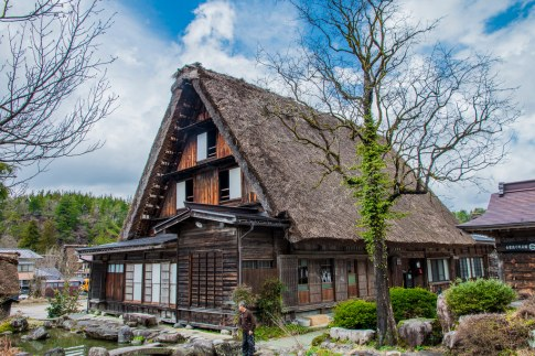 Shirakawa Go House.jpg